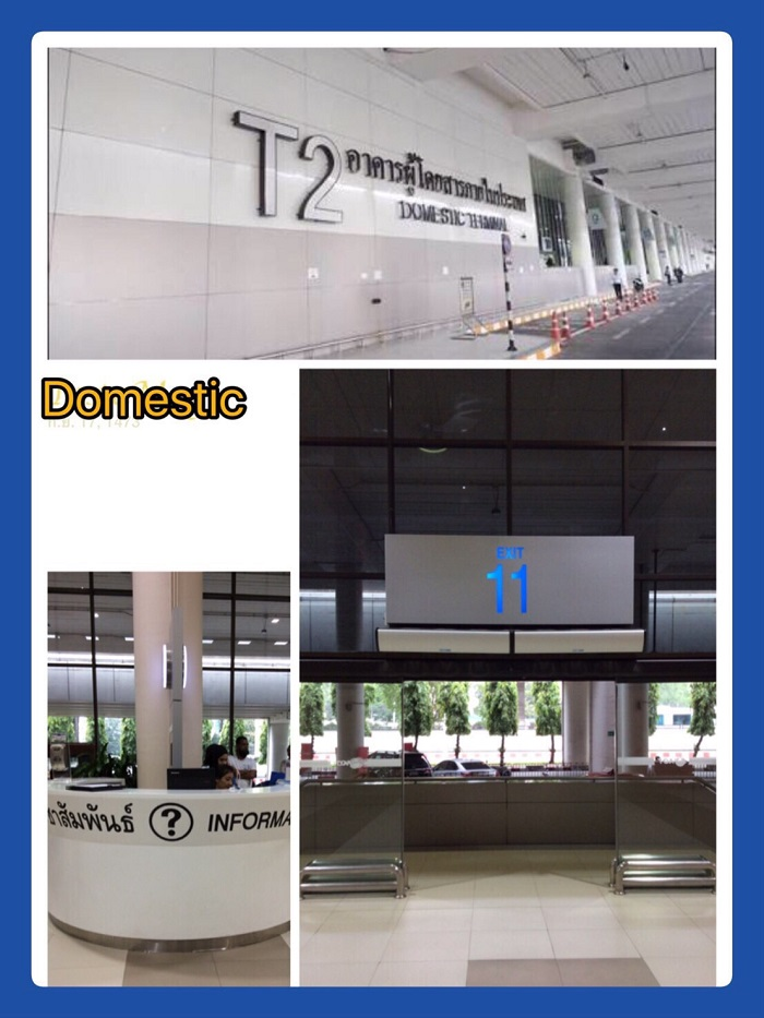 Suvarnabhumi Airport level2